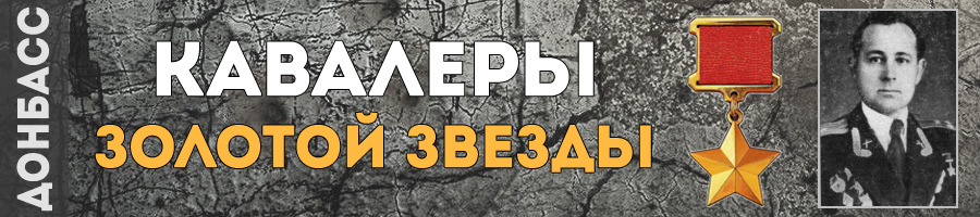 67_elkin_vasiliy_dmitrievich_thmb