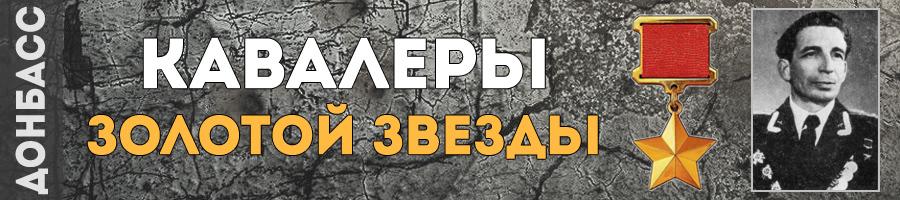 70_jzorov_semen_vasilevich_thmb