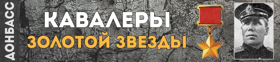 74-zhilcov-vasiliy-markovich_thmb