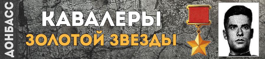 76-jzurba-ivan-timofeevich-thmb