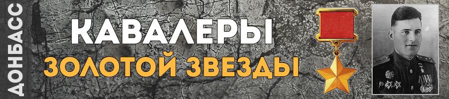 77-jzuchenko-grigoriy-prokofevich-thmb