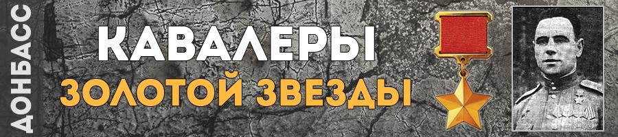 78-zavgorodniy-vasiliy-nikiforovich-thmb
