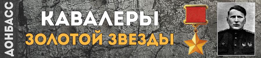 79-zayzev-vasiliy-vladimirovich-thmb
