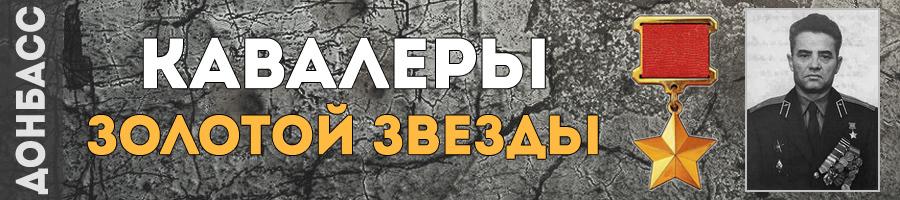 80-zaklyuka-ivan-stepanovich-thmb