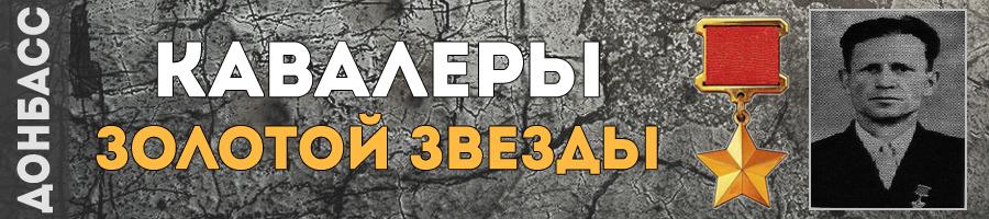 81-zaporojzez-fyodor-yakovlevich-thmb