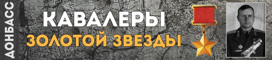 82-zverkov-pyotr-pavlovich-thmb
