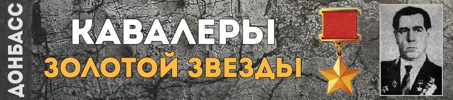 83-zinchenko-valentin-nikolaevich-thmb