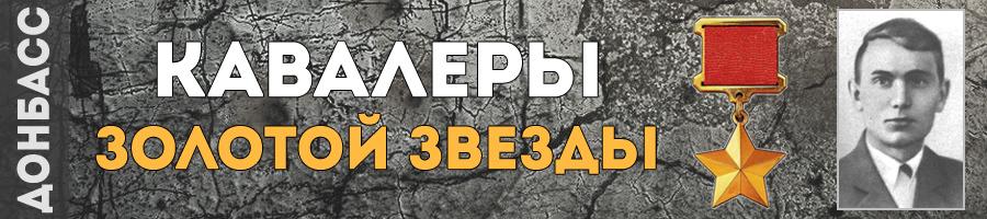 84-zubarev-aleksandr-gordeevich-thmb