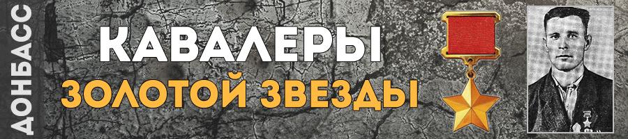 85-ivanov-ivan-tihonovich-thmb