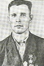 Иванов Иван Тихонович