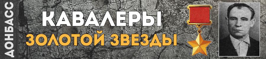 86-ivashkevich-grigoriy-mefodevich-thmb