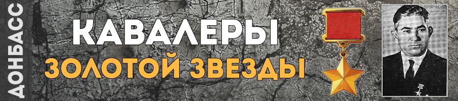 87-ivashko-aleksandr-ivanovich-thmb