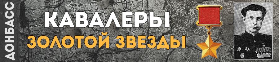 88-kalabun-valentin-vasilevich-thmb