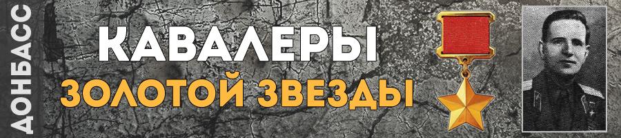 91-kizyun-pyotr-kondratevich-thmb