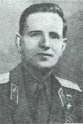 Кизюн Пётр Кондратьевич