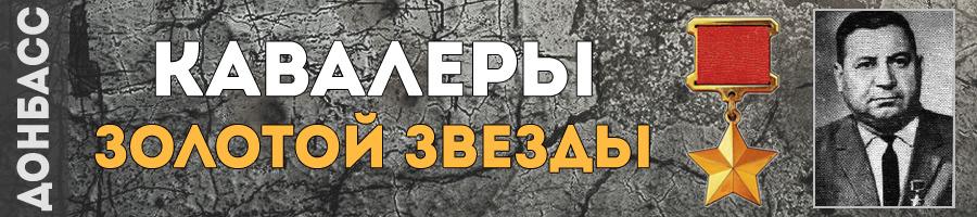 92-kirilenko-vasiliy-ivanovich-thmb