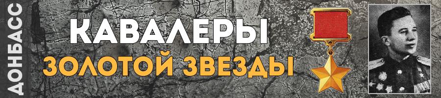 93-komendant-vadim-petrovich-thmb