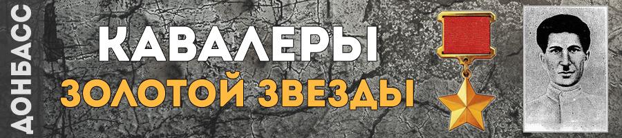 94-kondratev-leontiy-vasilevich-thmb