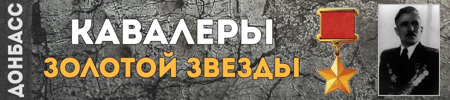 95-konovalov-vladimir-konstantinovich-thmb