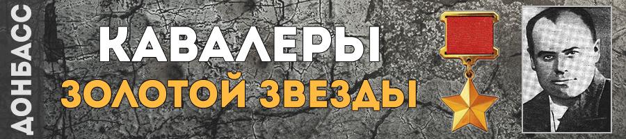96-kopilov-nikolay-iosifovich-thmb