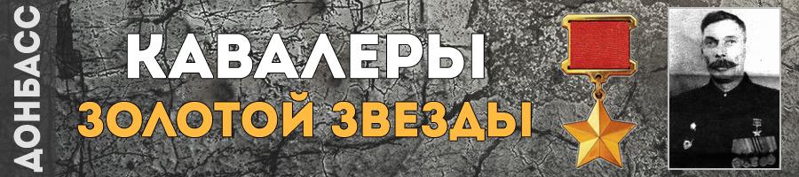 97-korsun-nikolay-nesterovich-thmb