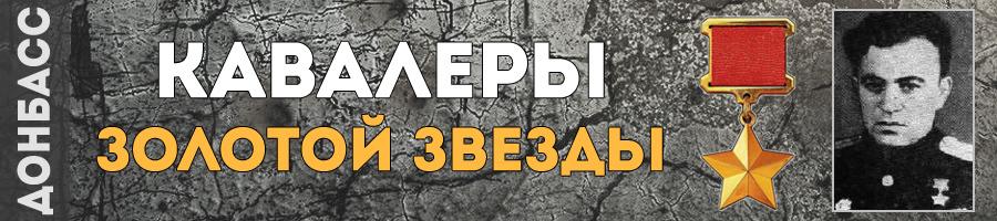 98-korsunskiy-volf-boruhovich-thmb