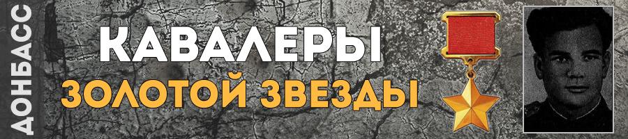 99-kostin-leonid-nikolaevich-thmb