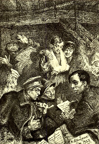 «В рабочем кружке» Рисунок пером. 1923 г.