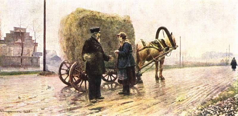 «Перекупка», 1889 г.