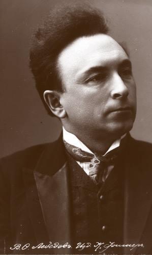 В.Ф. Лебедев