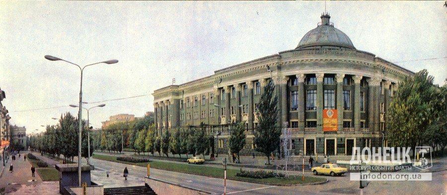 Здание областной библиотеки им. Н.К. Крупской