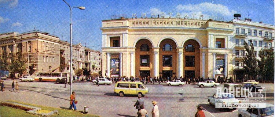 Кинотеатр им. Т.Г. Шевченко
