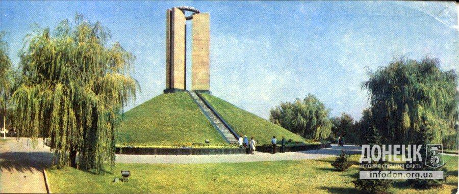 Монумент жертвам фашизма