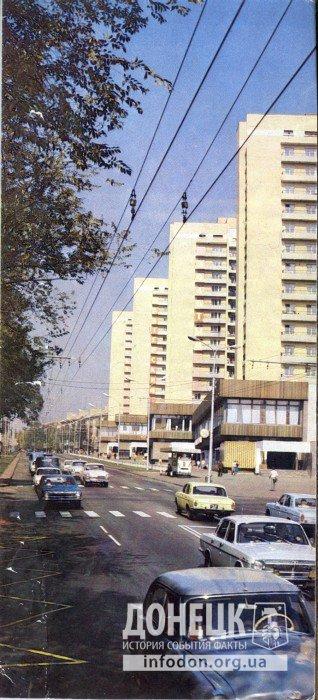 На улице Артема