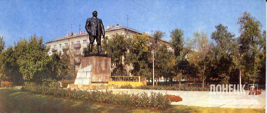 Памятник Артему (Ф.А. Сергееву). Скульптор В. Костин; архитекторы Н. Яковлев, Н. Поддубный, 1967 г.