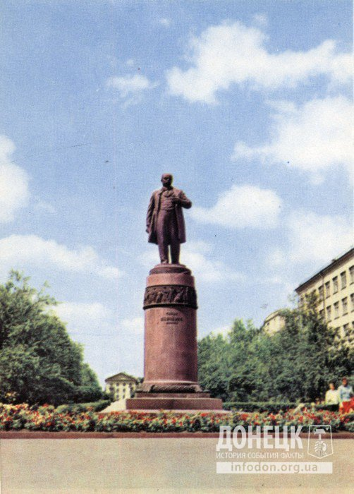 Памятник Т.Г. Шевченко. Фото Г. Угриновича