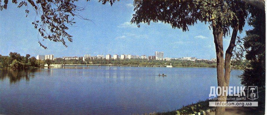 Первый городской ставок. На открытке ошибочно указано «Кальмиусское водохранилище»