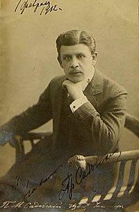 П.М. Садовский