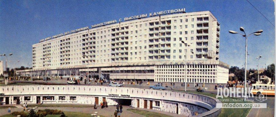 Торговый комплекс «Ленинград»