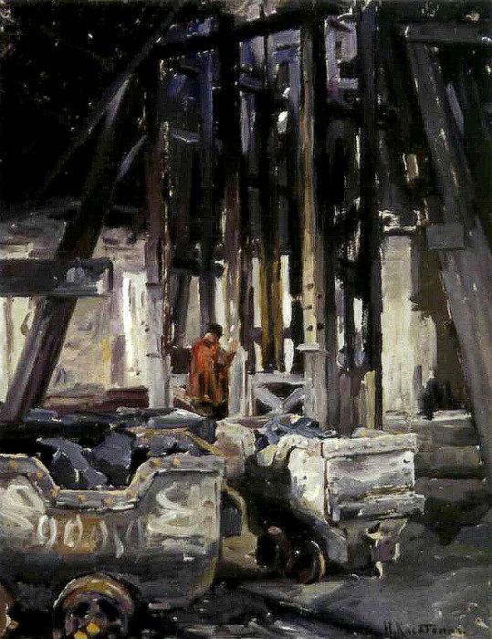 «Интерьер надшахтного строения. У клети» Картон, масло 24,2 х 19,2  см. Донецкий областной художественный музей, Донецк,