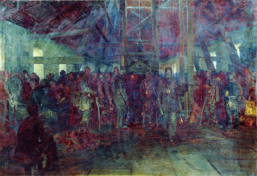 «Углекопы. Смена» 1895 г. Холст, масло. 145 x 211 см. Государственная Третьяковская галерея, Москва, Россия