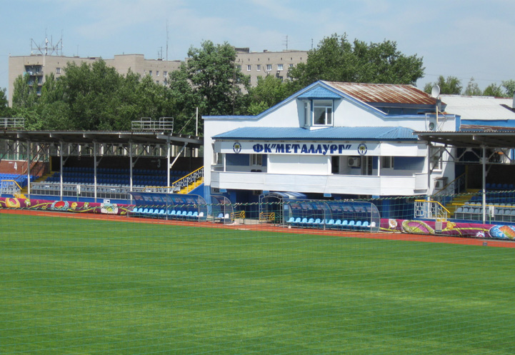 Стадион ФК «Металлург» Донецк
