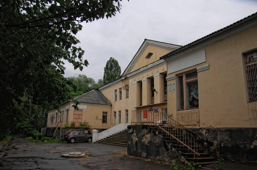Больница №26