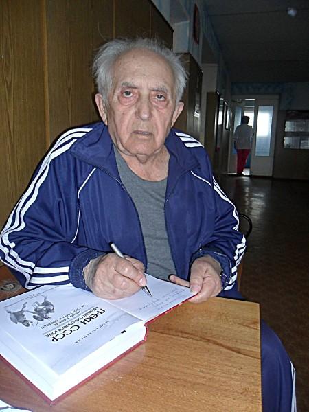 Александр Иванович ХОЛИН