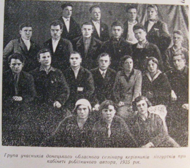litkruzhkovcy-1935