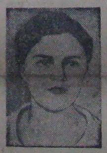 Е.В. Петрова