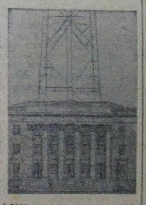 На снимке - проект фасада главного корпуса телецентра