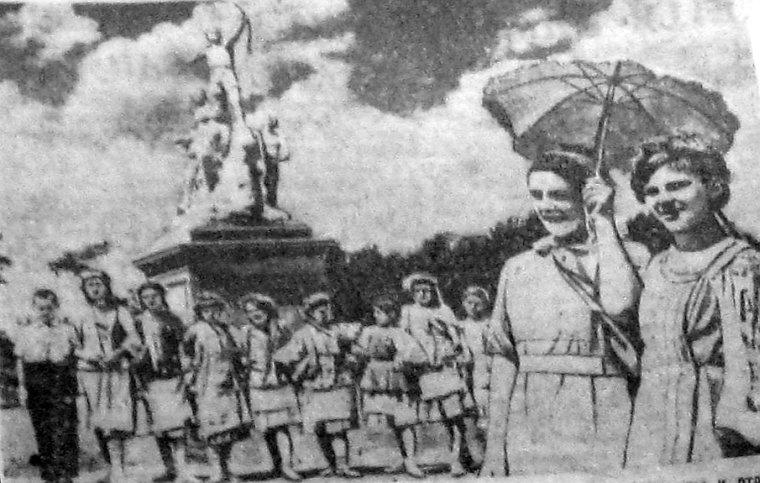 Группа учащихся школ Сталинско-Заводского района на прогулке в Парке культуры и отдыха города Сталаино