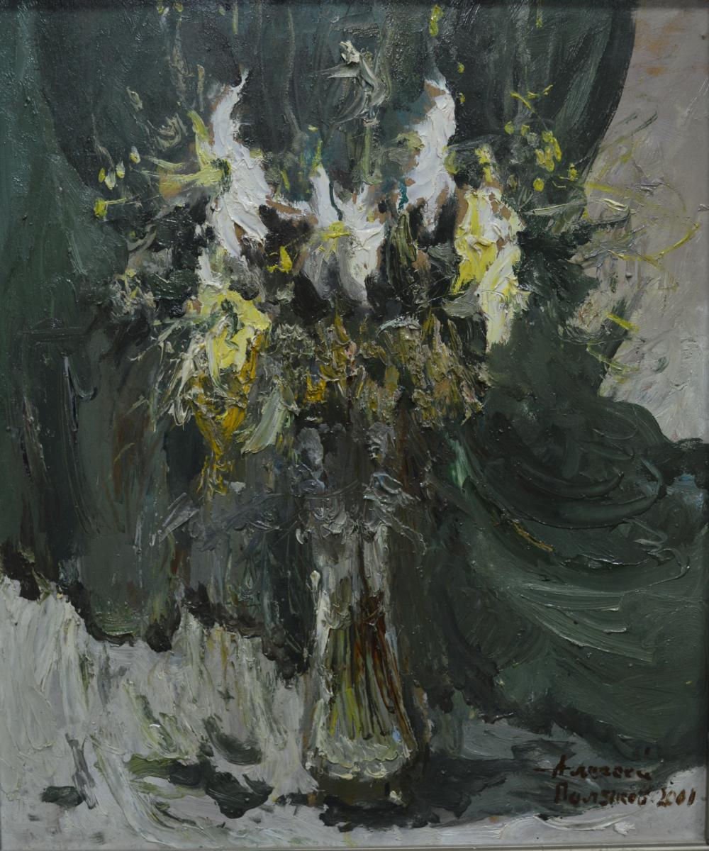 7. «Лилии» – народный художник Украины Алексей Поляков