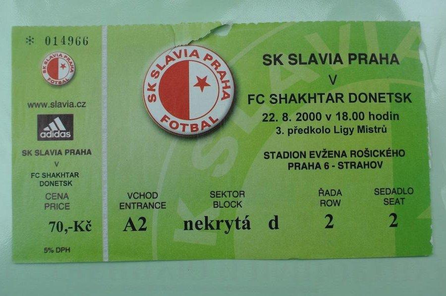 Билет на матч Славия–Шахтер. 22 августа 2000